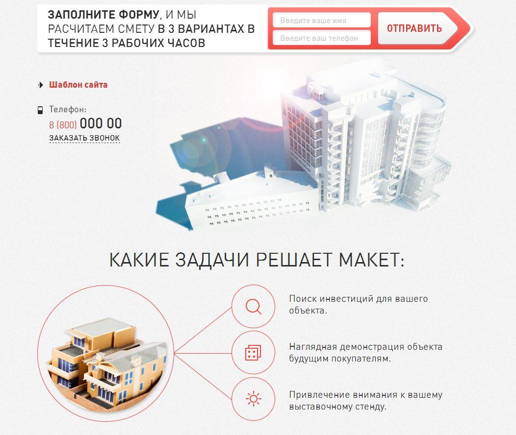 сметы и 3D-проекты