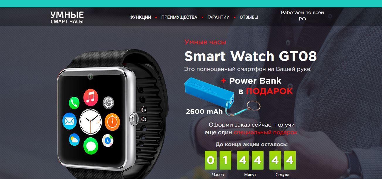 Смарт часы Smart Watch GT08 №1